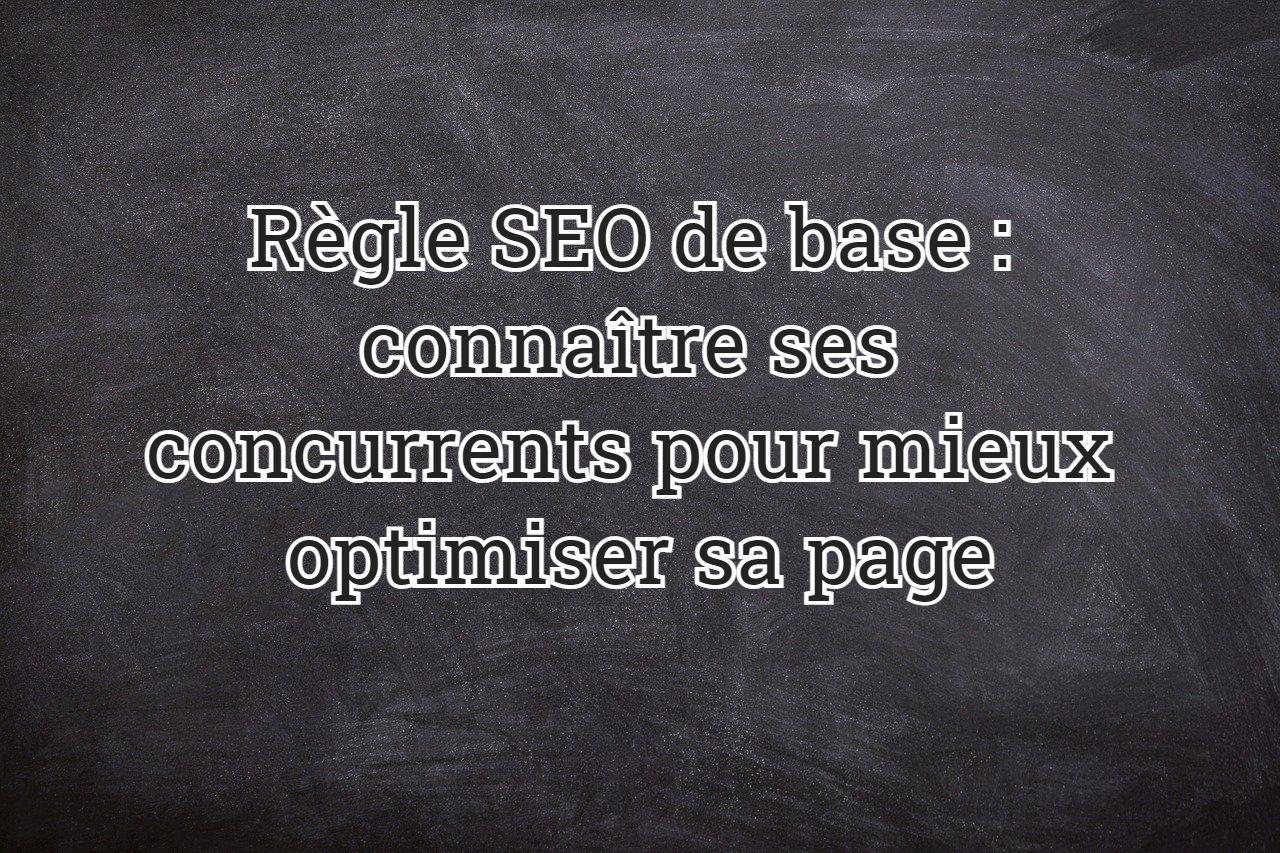 Règle SEO de base : connaître ses concurrents pour mieux optimiser sa page